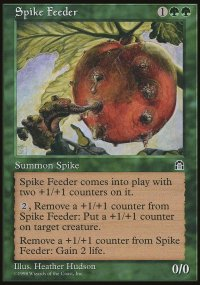 Spike Feeder - Stronghold
