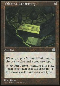 Volrath's Laboratory - Stronghold