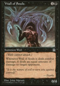 Wall of Souls - Stronghold