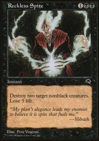 Reckless Spite - Tempest