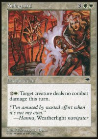 Safeguard - Tempest