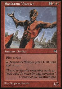 Sandstone Warrior - Tempest