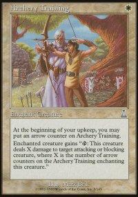Archery Training - Urza's Destiny