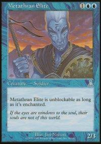 Metathran Elite - Urza's Destiny