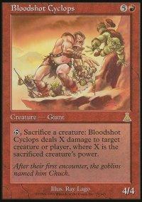 Bloodshot Cyclops - Urza's Destiny