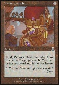 Thran Foundry - Urza's Destiny