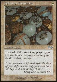 Defensive Formation - Urza's Saga