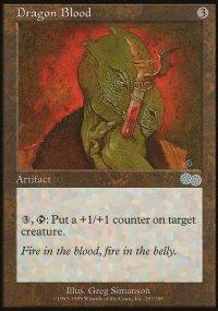 Dragon Blood - Urza's Saga