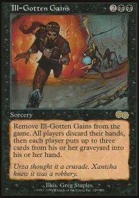 Ill-Gotten Gains - Urza's Saga