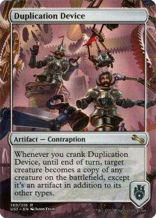 Duplication Device - Unstable