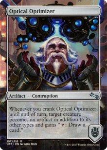 Optical Optimizer - Unstable