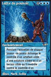 Power Struggle - Virtual cards