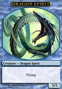 Dragon Spirit - Virtual cards