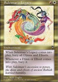 Suleiman's Legacy - Visions