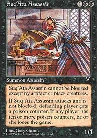 Suq'Ata Assassin - Visions